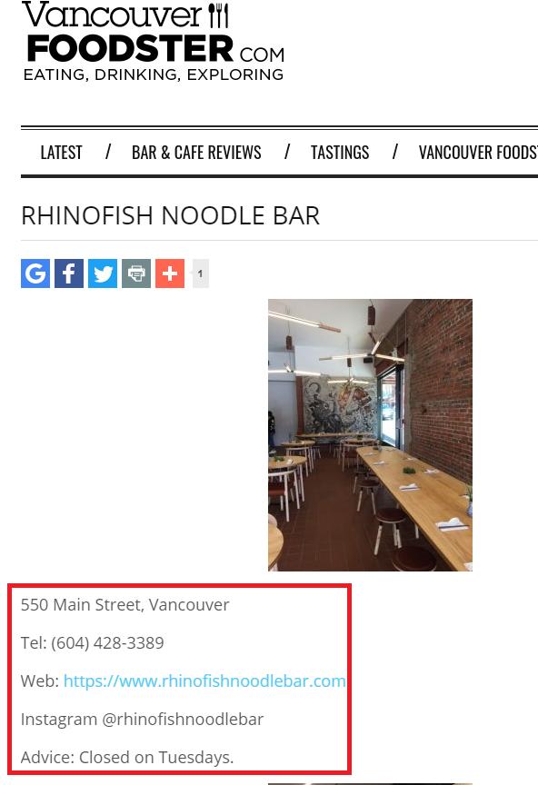 溫哥華餐廳行銷 台灣餐廳